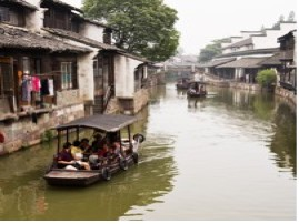 A typical canal in Wuzhen, China