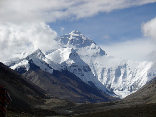 Mt. Everest, photo by www.peakware.com